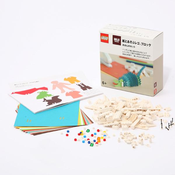 Legoorigami